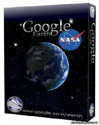 Скачать бесплатно программу планета земля Google Earth Pro 7.1.4.1529 3D Re